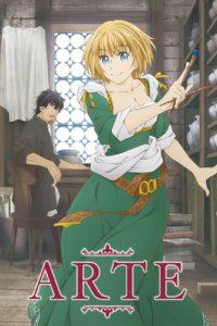 Anime Arte (2020)