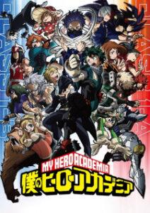 Boku no Hero Academia 5ª