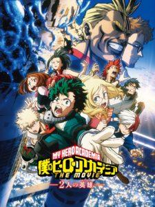 Boku no Hero Academia the Movie 1 – Futari no Hero