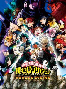 Boku no Hero Academia the Movie 2 – Heroes:Rising