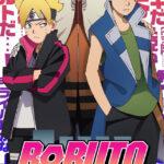 Boruto: Naruto Next Generations (2021)