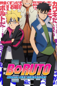 Boruto: Naruto Next Generations (2021)