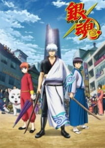 Gintama.: Silver Soul Arc - Second Half War
