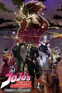 JoJo no Kimyou na Bouken Part 3: Stardust Crusaders 2ª Temporada