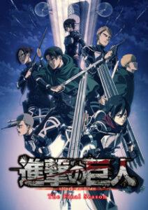 Shingeki no Kyojin Season 4