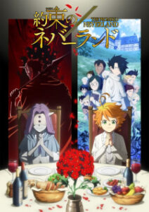 Yakusoku no Neverland 2ª Temporada