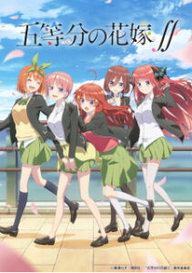 The Quintessential Quintuplets 2ª Temporada