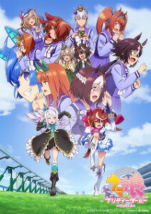 Uma Musume: Pretty Derby 2ª Temporada